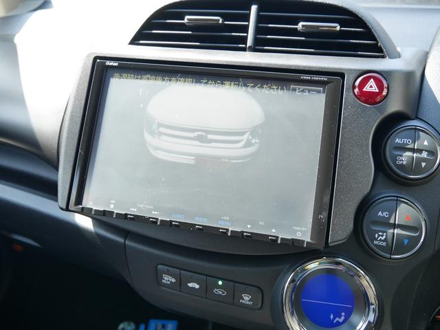 RS 禁煙車 買取車 スマートキー 9インチナビ バックカメラ 前後ドライブレコーダー フルセグ DVD クルコン HID ETC 記録簿発行 自社指定工場整備付き整備保証付き 室内クリーニング オゾン脱臭(69枚目)