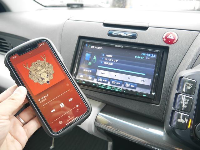 α 禁煙車 HIDヘッドライト スマートキー バックカメラ ナビ テレビ DVD Bluetooth USB クルコン 記録簿発行 自社指定工場整備付き 整備保証付き 室内クリーニング オゾン脱臭(64枚目)