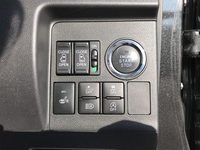 カスタムRS トップエディションSAIII ターボ車 両側電動スライドドア ナビ フルセグTV DVD再生 Bluetooth機能シートヒーター アイドリングストップ スマートキー(15枚目)