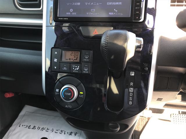 カスタムRS トップエディションSAIII ターボ車 両側電動スライドドア ナビ フルセグTV DVD再生 Bluetooth機能シートヒーター アイドリングストップ スマートキー(21枚目)