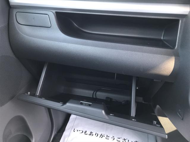 カスタムRS トップエディションSAIII ターボ車 両側電動スライドドア ナビ フルセグTV DVD再生 Bluetooth機能シートヒーター アイドリングストップ スマートキー(22枚目)