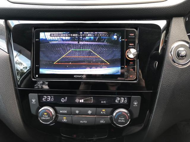 20X エマージェンシーブレーキパッケージ 4WD エマージェンシーブレーキ フリップダウンモニター ETC バックカメラ ナビ オートライト Bluetooth インテリキー アイドリングS 電動格納ミラー  シートヒーター 盗難防止システム(4枚目)