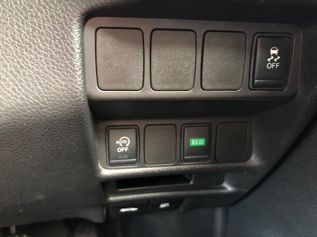 20X エマージェンシーブレーキパッケージ 4WD エマージェンシーブレーキ フリップダウンモニター ETC バックカメラ ナビ オートライト Bluetooth インテリキー アイドリングS 電動格納ミラー  シートヒーター 盗難防止システム(6枚目)