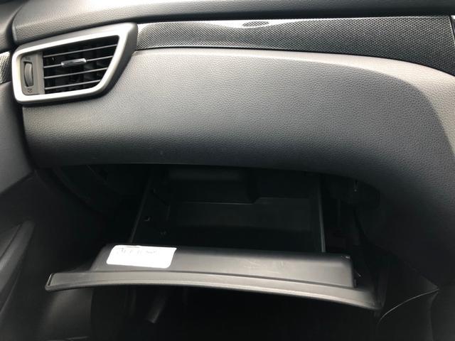 20X エマージェンシーブレーキパッケージ 4WD エマージェンシーブレーキ フリップダウンモニター ETC バックカメラ ナビ オートライト Bluetooth インテリキー アイドリングS 電動格納ミラー  シートヒーター 盗難防止システム(8枚目)
