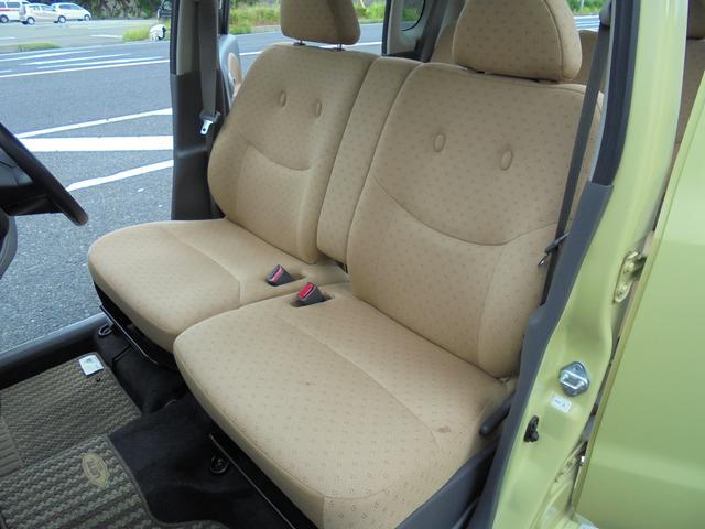 ダイハツ ムーヴラテ X 4WD
