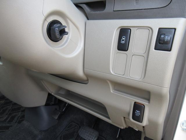 「ダイハツ」「タント」「コンパクトカー」「島根県」の中古車22