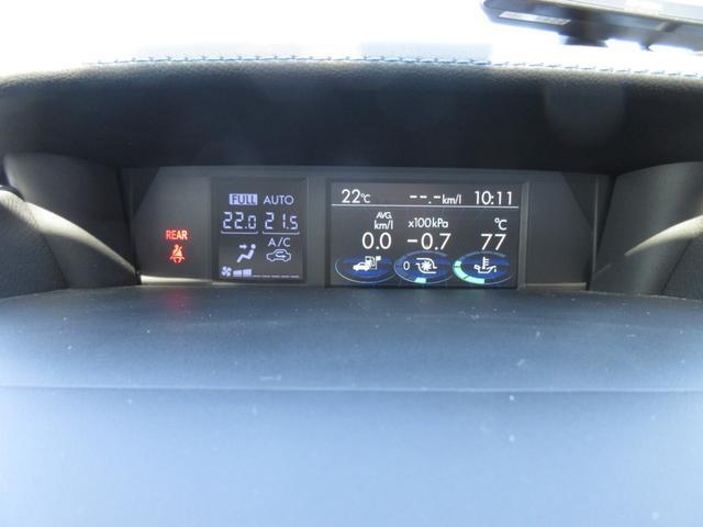 「スバル」「レヴォーグ」「ステーションワゴン」「島根県」の中古車20