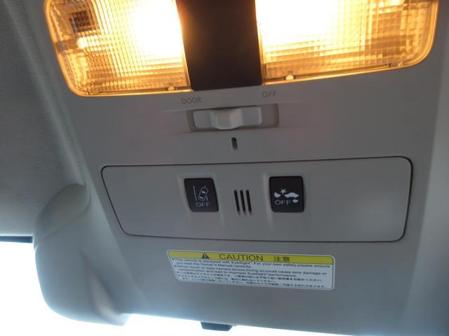 「スバル」「レヴォーグ」「ステーションワゴン」「島根県」の中古車40