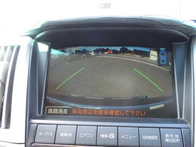 「トヨタ」「ハリアー」「SUV・クロカン」「島根県」の中古車19