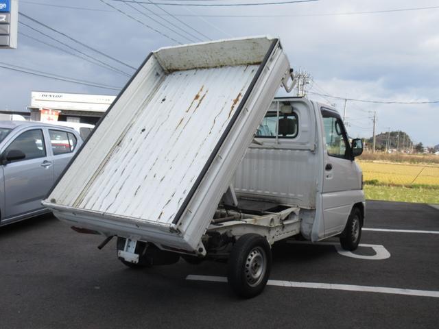 「三菱」「ミニキャブトラック」「トラック」「島根県」の中古車5