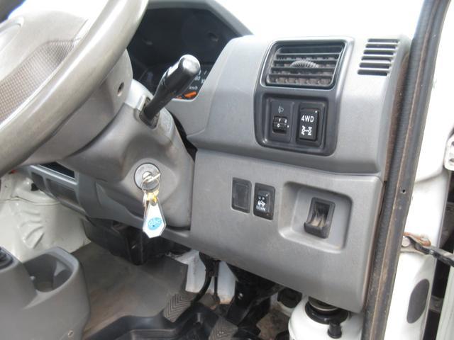 「三菱」「ミニキャブトラック」「トラック」「島根県」の中古車23