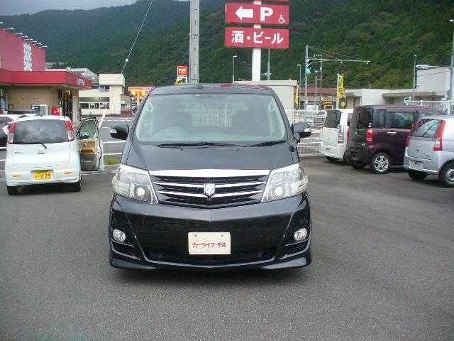 「トヨタ」「アルファード」「ミニバン・ワンボックス」「鳥取県」の中古車3