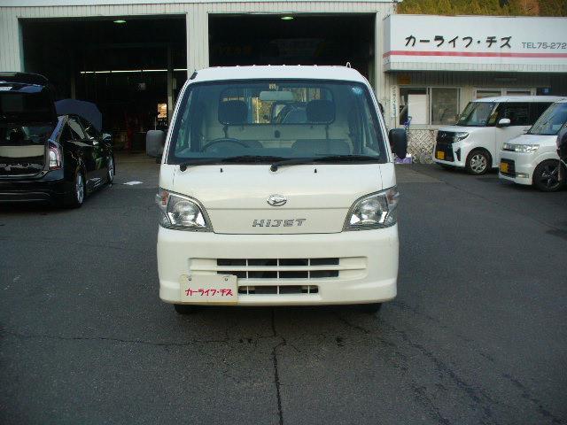 「ダイハツ」「ハイゼットトラック」「トラック」「鳥取県」の中古車2