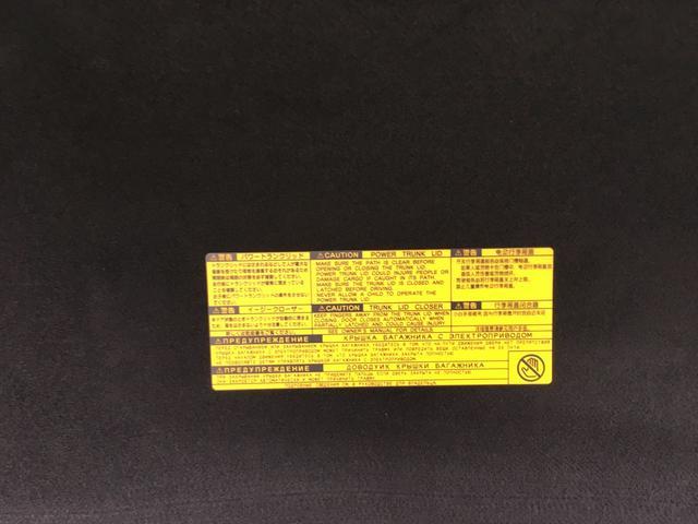 レクサス LS LS600h バージョンC Iパッケージ ドライバーズモニタ