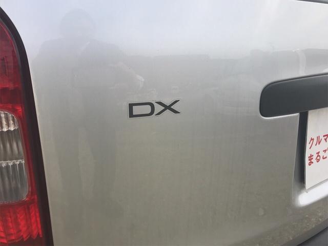 DX オートマ エアコン パワステ(8枚目)