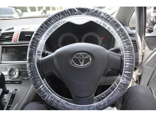 トヨタ オーリス 150X Sパッケージ ナビTV HID スマートキー