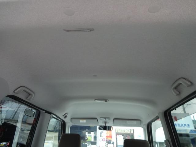 「ダイハツ」「タント」「コンパクトカー」「岡山県」の中古車13