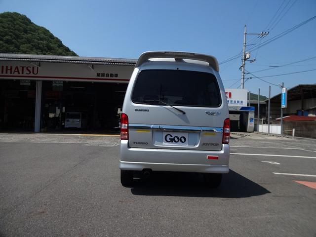 「スズキ」「エブリイワゴン」「コンパクトカー」「岡山県」の中古車3
