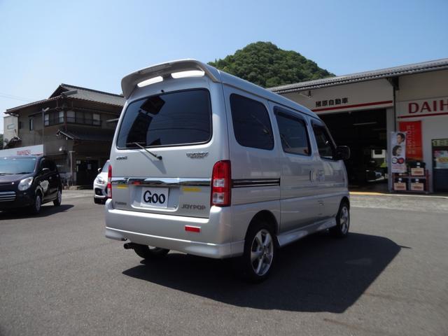「スズキ」「エブリイワゴン」「コンパクトカー」「岡山県」の中古車7