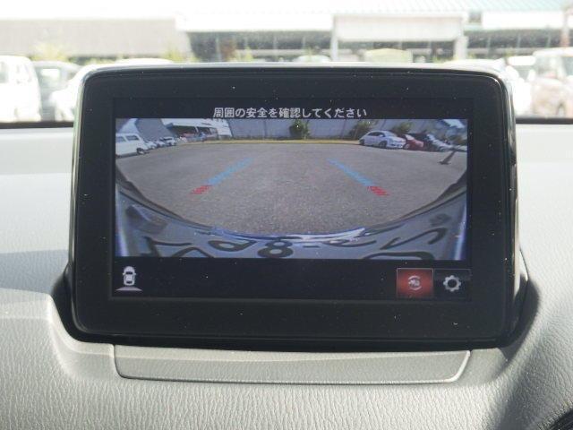 「マツダ」「デミオ」「コンパクトカー」「広島県」の中古車12
