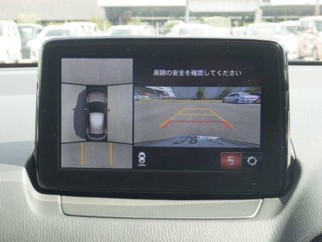 「マツダ」「デミオ」「コンパクトカー」「広島県」の中古車13
