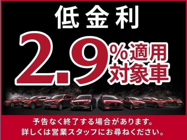 「マツダ」「アクセラスポーツ」「コンパクトカー」「広島県」の中古車2