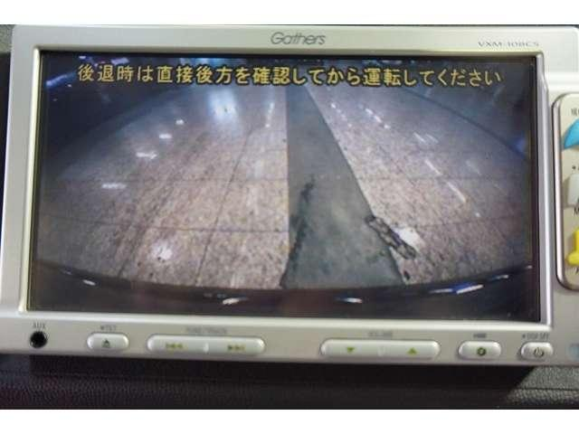 ホンダ ライフ Gコンフォートセレクト メモリ-ナビ リアカメラ ワンセグ