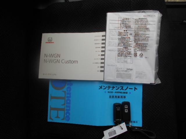 ホンダ N-WGN G・Lパッケージ メモリ-ナビ リアカメラ ワンセグ ETC