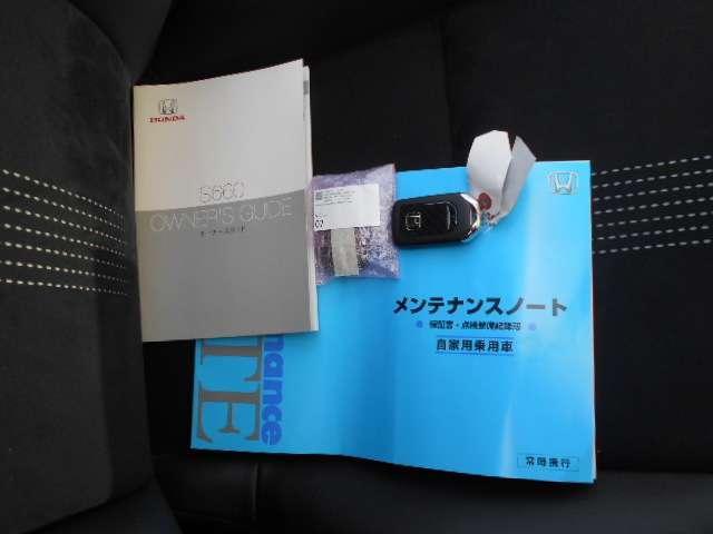 ホンダ S660 α センタ-ディスプレイオ-ディオ リアカメラ LEDライト