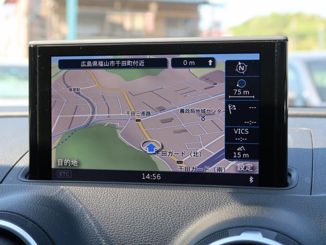 アウディ アウディ A3セダン 1.4TFSI クリソナ バックカメラ ナビ スマートキー