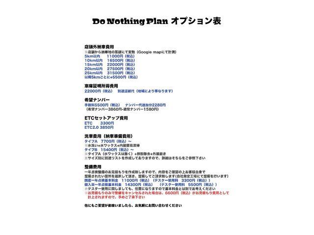 2.0TFSIクワトロ Sラインパッケージ 純正ナビ ACC(3枚目)