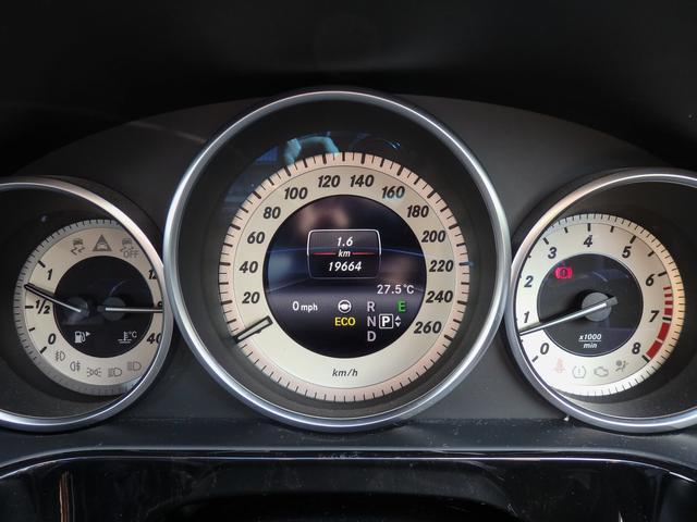E250 アバンギャルド セーフティPKG BSM Bカメラ(20枚目)