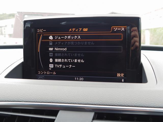 2.0TFSIクワトロ211PS BOSE TVチューナー パワーシート ETC 純正HDDナビ バックカメラ アドバンストキー Pスタート クリアランスソナー キセノンライト オートライト フォグ 純正18インチAW ルーフレール(28枚目)