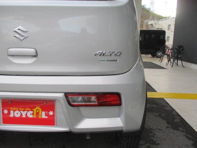 「スズキ」「アルト」「軽自動車」「島根県」の中古車35