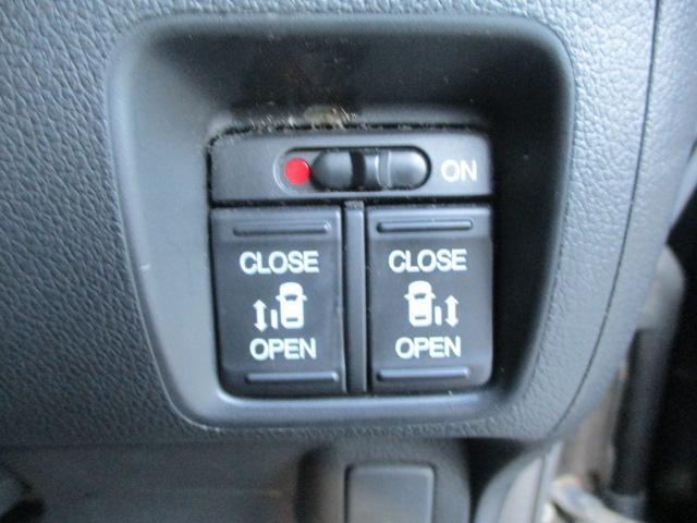 G ターボSSパッケージ 純正フルセグナビ 両側パワースライドドア プッシュスタート スマートエントリー HIDヘッドライト(15枚目)