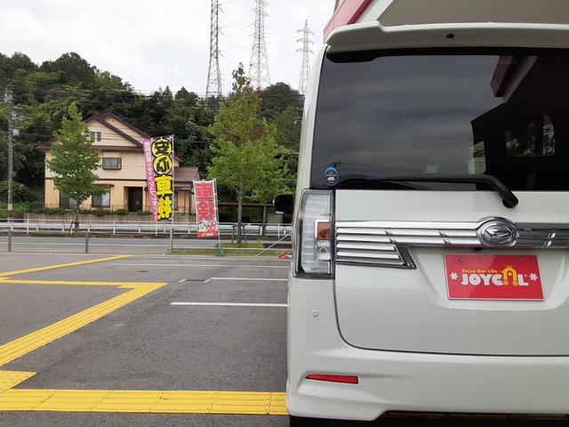 カスタムX トップエディションSAII スマートアシスト 左パワースライドドア エコアイドル 社外ナビ TV Bモニター ETC(30枚目)
