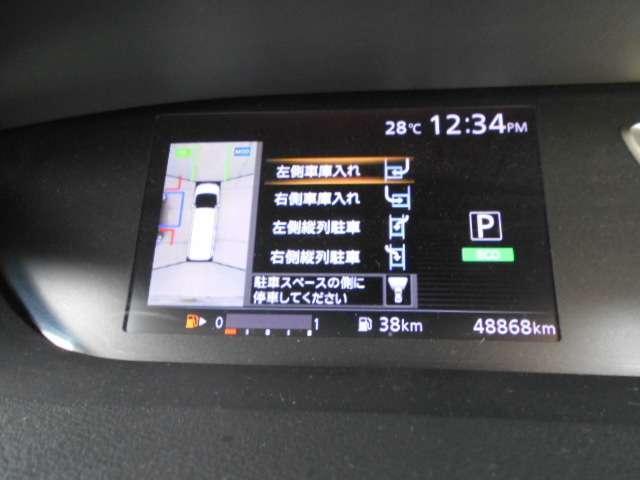 2.0 ライダー ナビ&TV 後席モニター プロパイロット(7枚目)
