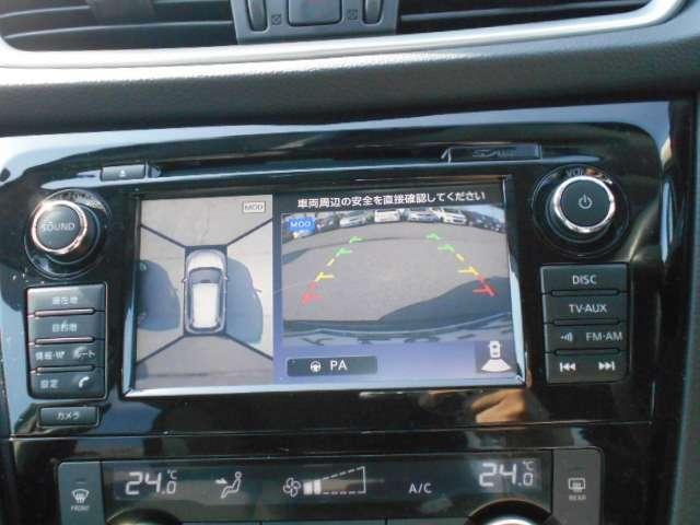 2.0 20Xtt エマージェンシーブレーキパッケージ 2列車 4WD ナビ&TV ドライブレコーダー(8枚目)