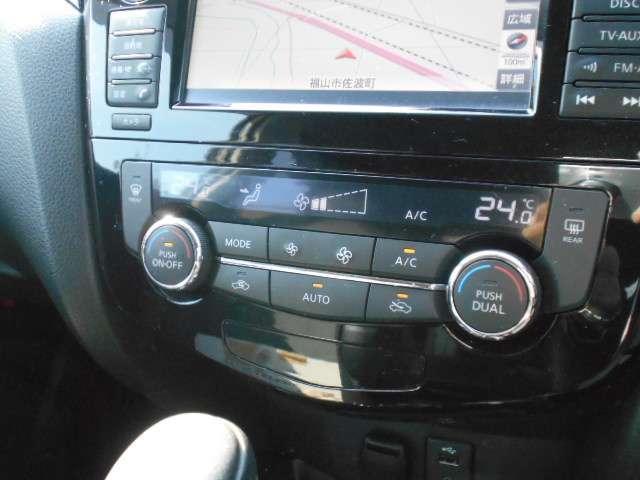 2.0 20Xtt エマージェンシーブレーキパッケージ 2列車 4WD ナビ&TV ドライブレコーダー(9枚目)
