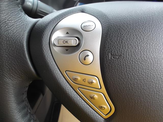 日産 リーフ X(30kwh) メモリーナビ フルセグTV LEDライト