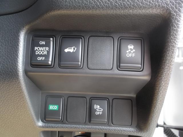 日産 エクストレイル 20X ハイブリッド エマージェンシーブレーキP 禁煙車