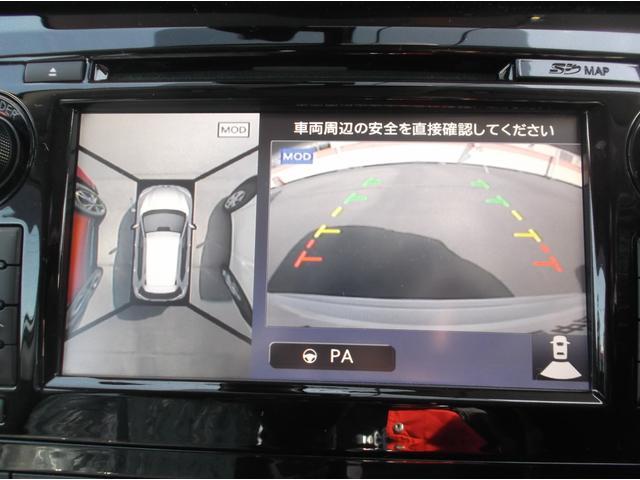 20Xt エマージェンシーブレーキパッケージ ナビ&TV(7枚目)