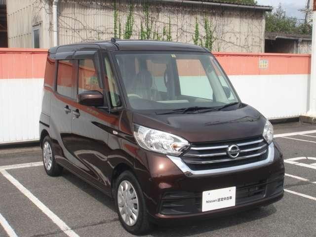 「日産」「デイズルークス」「コンパクトカー」「広島県」の中古車2
