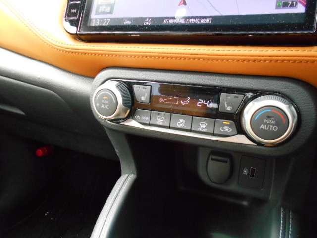 X ツートーンインテリアエディション ナビ&TV プロパイロット ドライブレコーダー シートヒーター ETC2.0 スマートミラー LEDライト(9枚目)