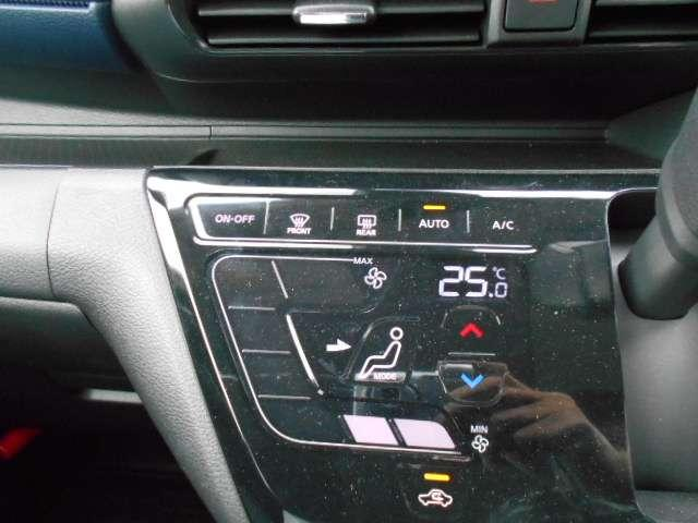 ハイウェイスター X プロパイロットエディション アラウンドビューモニター 衝突軽減ブレーキ LEDライト ハイビームアシスト 禁煙車(8枚目)