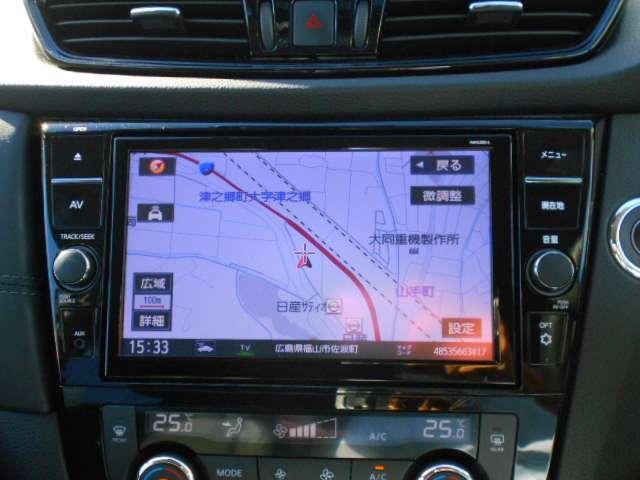 20Xi レザーエディション Vセレクション プロパイロット ナビ&TV アラウンドビューモニター ドライブレコーダー スマートミラー ハイビームアシスト オートバックドア 衝突軽減ブレーキ ETC2.0 LEDライト ワンオーナー(8枚目)