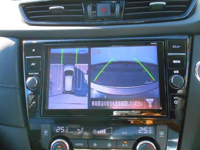 20Xi レザーエディション Vセレクション プロパイロット ナビ&TV アラウンドビューモニター ドライブレコーダー スマートミラー ハイビームアシスト オートバックドア 衝突軽減ブレーキ ETC2.0 LEDライト ワンオーナー(9枚目)