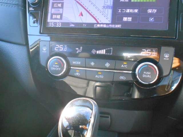 20Xi レザーエディション Vセレクション プロパイロット ナビ&TV アラウンドビューモニター ドライブレコーダー スマートミラー ハイビームアシスト オートバックドア 衝突軽減ブレーキ ETC2.0 LEDライト ワンオーナー(10枚目)