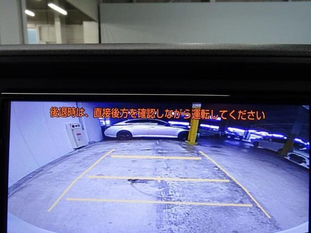 X LパッケージS ベンチシート バックカメラ ワンオーナー スマートキー(8枚目)