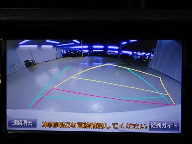 Sスタイルブラック TV&ナビ バックカメラ ETC ワンオーナー スマートキー(9枚目)